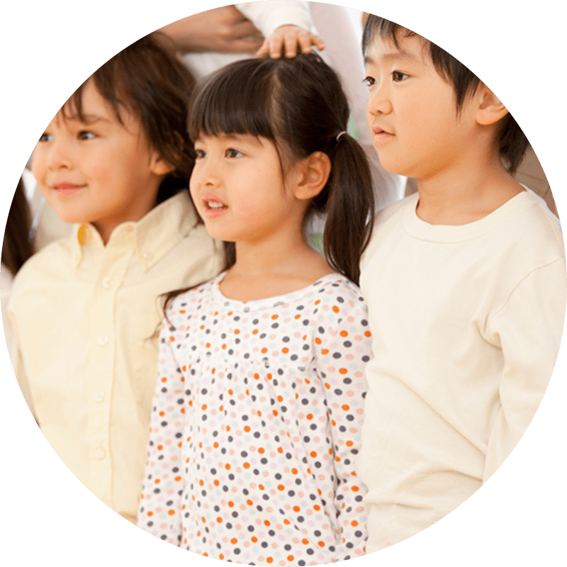 学童保育事業